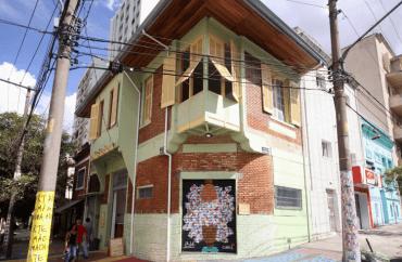 Ajude a Casa 1, que acolhe LGBTs expulsos do lar, a não fechar as portas 7