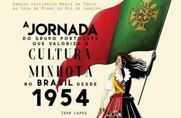 Livro valoriza a cultura portuguesa no Brasil 12