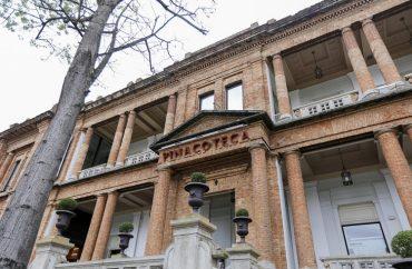 museus para visitar online
